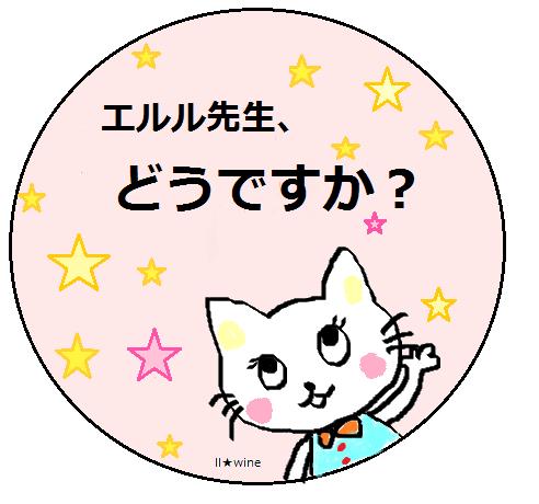 まるなげ②(入門編)
