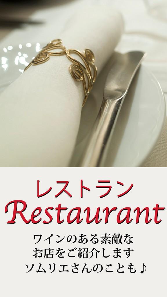 restaurant-cover-2