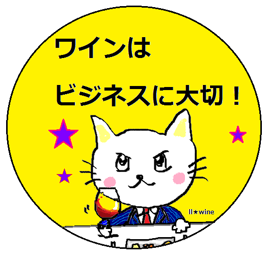 エル夫くん★★